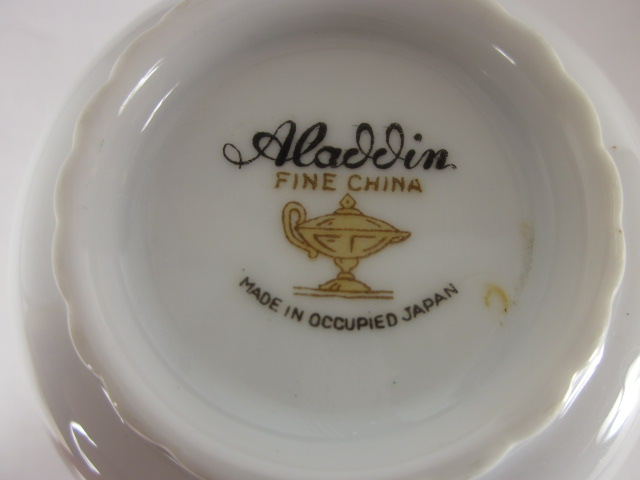 Aladdin_Fine_China_Made_in_Occupied_Japan_Logo